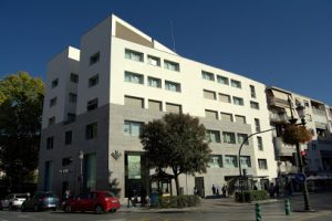 Notaria Edificio Zaida, Luis Ignacio Medina Medina