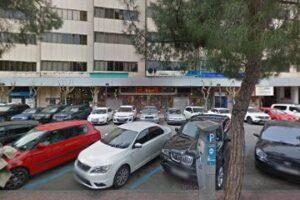 Registro de la Propiedad de Murcia Nº 07